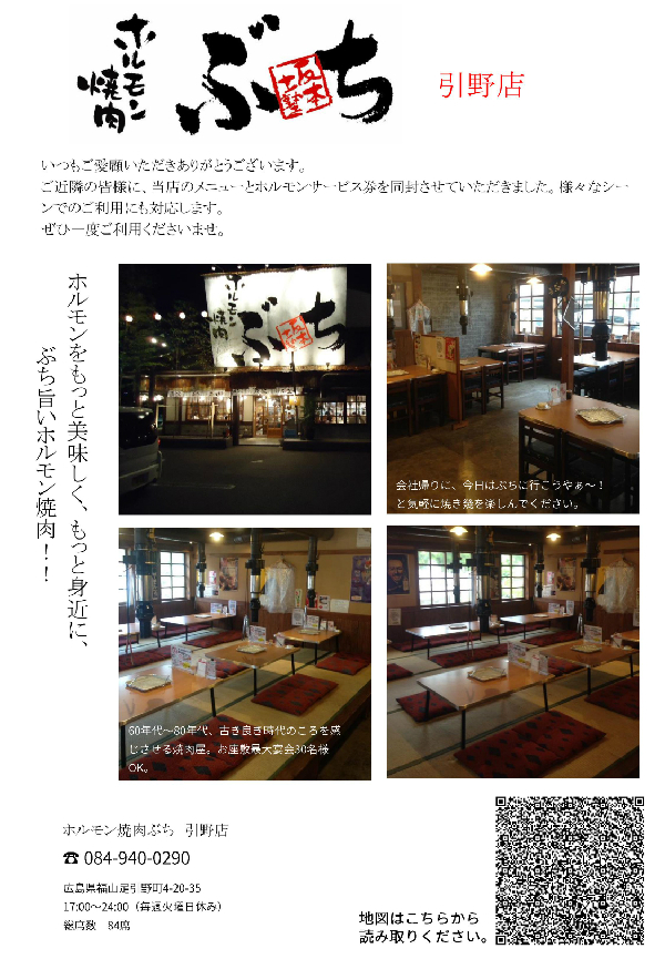 new_0001 (2)